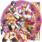 4girls 90s arm_up black_legwear blonde_hair blue_eyes blue_hair bob_cut breasts detached_sleeves dress fingerless_gloves flower gloves green_hair holding_mallet holding_whip juliana_(megami_paradise) large_breasts lilith_(megami_paradise) long_hair long_sleeves looking_at_viewer megami_paradise multiple_girls navel official_art open_mouth outstretched_arm pointy_ears red_eyes red_gloves rurubell short_hair smile stashia thighhighs thorns very_long_hair whip yoshizane_akihiro