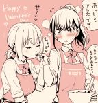 2girls alternate_hairstyle apron bangs blush bow bowl bowtie chocolate collared_shirt commentary_request english_text eyes_closed finger_kiss flustered flying_sweatdrops food_on_finger happy_valentine holding holding_bowl kiss long_hair looking_at_breasts monochrome multiple_girls niina_ryou open_mouth ponytail shinjou_akane shirt sleeves_rolled_up ssss.gridman steam takarada_rikka thought_bubble translation_request upper_body valentine wrist_grab yuri