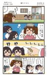 !? 4girls 4koma akagi_(kantai_collection) black_hair black_skirt blue_hakama brown_hair chibi chibi_inset comic commentary_request hair_between_eyes hakama hakama_skirt highres houshou_(kantai_collection) japanese_clothes kaga_(kantai_collection) kantai_collection kariginu long_hair long_sleeves magatama megahiyo multiple_girls ponytail red_hakama ryuujou_(kantai_collection) short_hair side_ponytail skirt smile speech_bubble tasuki translation_request twintails twitter_username v-shaped_eyebrows visor_cap