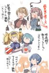 alternate_costume black_dress blonde_hair blue_hair blue_shirt bottle brown_hair clenched_hand closed_eyes commentary_request double_bun dress drink enjaku_izuku eyes_closed fingerless_gloves food gambier_bay_(kantai_collection) gloves gotland_(kantai_collection) hair_between_eyes hair_bun hairband highres intrepid_(kantai_collection) kantai_collection long_hair multiple_girls naked_towel ponytail popcorn samuel_b._roberts_(kantai_collection) saratoga_(kantai_collection) sauna shirt short_hair side_ponytail sidelocks simple_background smokestack sweat towel translated translation_request twintails upper_body white_background |_|