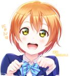 1girl :d anibache blazer blue_jacket blue_neckwear bow bowtie character_name dated green_eyes hands_up happy_birthday hoshizora_rin jacket looking_at_viewer love_live! love_live!_school_idol_project nyan open_mouth orange_hair otonokizaka_school_uniform paw_pose short_hair smile solo striped_neckwear upper_body