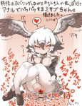 anal arms_under_breasts ass bar_censor between_breasts bird_tail black_footwear blush bow breasts cameltoe censored commentary_request crossed_legs eyebrows_visible_through_hair feathered_wings floating full_body gradient gradient_background grey_hair hair_between_eyes head_wings heart heart_censor heavy_breathing jacket kemono_friends looking_down maebari multicolored_hair necktie necktie_between_breasts open_clothes open_shirt original osprey_(kemono_friends)_(teranekosu) pantyhose penis shirt shoes short_hair simple_background skirt solo_focus spoken_heart spread_wings sweat tanaka_kusao torn_clothes torn_legwear translation_request white_hair white_legwear white_shirt white_skirt wings yellow_eyes