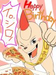 2014 4:3 blush english_text food japanese_text looking_at_viewer male manmosu_marimo open_mouth pizza simple_background solo text thumbs_up translation_request white_background