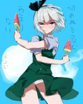 1girl blue_eyes blush collared_shirt eyebrows_visible_through_hair food fruit ghost hairband ice_cream konpaku_youmu konpaku_youmu_(ghost) panties pantyshot shirt short_hair skirt sweat temu_(tem27) touhou translation_request underwear vest watermelon white_panties