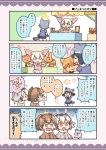 :3 animal_ears bird_wings blonde_hair bow bowtie brown_hair coat comic commentary commentary_request elbow_gloves eurasian_eagle_owl_(kemono_friends) fennec_(kemono_friends) fox_ears fox_tail fur_collar fur_trim gloves grey_hair head_wings highres kemono_friends kurororo_rororo long_sleeves misunderstanding multicolored_hair multiple_girls northern_white-faced_owl_(kemono_friends) owl_ears pantyhose pleated_skirt puffy_short_sleeves puffy_sleeves raccoon_ears raccoon_tail short_hair short_sleeves skirt sweatdrop tail translated translation_request white_hair wings
