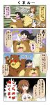 4koma bear black_hair blank_eyes brown_eyes brown_hair chibi comic commentary_request eyes_closed fangs fur hair_between_eyes hair_ornament hairclip highres horn jacket kneehighs long_hair long_sleeves mao_(yuureidoushi_(yuurei6214)) motion_lines oniguma open_mouth original red_eyes reiga_mieru riding shaded_face shiki_(yuureidoushi_(yuurei6214)) short_hair shorts sitting sitting_on_head sitting_on_person sitting_on_shoulder smile stoat_ears surprised sweat sweating_profusely thought_bubble to translation_request triangle_mouth white_hair youkai yuureidoushi_(yuurei6214)