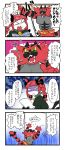 1girl 4koma animal_ears book cat_ears cat_girl cat_paws cat_tail comic constricted_pupils creatures_(company) crossover disgust door dress fang father_and_daughter furukawa_(yomawari) game_freak gen_7_pokemon highres incineroar kaenbyou_rin nintendo paws pointing pointing_at_self pokemon pokemon_(creature) pokemon_(game) pokemon_sm shaded_face tail touhou translation_request