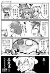 !!? >_< 4girls 4koma animal_ears backpack bag bangs bear_ears blank_eyes brown_bear_(kemono_friends) chibi coat comic emphasis_lines eurasian_eagle_owl_(kemono_friends) extra_ears eyebrows_visible_through_hair eyes_closed flying_sweatdrops food fur_collar gloom_(expression) greyscale hair_between_eyes hat_feather helmet highres kaban_(kemono_friends) kemono_friends long_sleeves looking_at_another medium_hair monochrome multiple_girls northern_white-faced_owl_(kemono_friends) o_o pith_helmet pointing shirt short_hair short_sleeves sidelocks sparkle tearing_up translation_request turn_pale wavy_mouth yamaguchi_sapuri