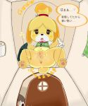 ... 1boy 1girl animal_ears anus ass black_eyes black_hair black_skirt blush_stickers bottomless bow ceiling clitoris dog_ears dog_tail door doubutsu_no_mori flat_chest from_below furry heart holding holding_panties holding_skirt indoors navel nintendo open_door open_mouth panties panties_removed paws peeing pussy sake_kemosalmon shizue_(doubutsu_no_mori) short_sleeves skirt skirt_removed solo_focus spread_legs squat_toilet squatting tail toilet_paper toilet_use topknot towel translation_request uncensored underwear upper_teeth villager_(doubutsu_no_mori) white_panties white_sleeves