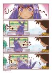 1boy 1girl 4koma animal_ears brown_hair comic commentary_request controller dark_skin earrings facial_tattoo fate/grand_order fate_(series) from_behind game_console game_controller highres hoop_earrings jackal_ears jewelry long_hair low-tied_long_hair mario_kart nitocris_(fate/grand_order) ozymandias_(fate) purple_eyes purple_hair silent_comic super_famicom super_nintendo tattoo television twitter_username wavy_mouth yumi_yumi