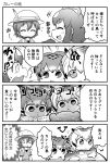 +++ /\/\/\ 4girls 4koma ^_^ animal_ears backpack bag bangs bear_ears blush brown_bear_(kemono_friends) chibi closed_eyes closed_mouth comic eighth_note emphasis_lines eurasian_eagle_owl_(kemono_friends) extra_ears eye_contact eyebrows_visible_through_hair eyes_closed flying_sweatdrops greyscale hair_between_eyes hat_feather helmet highres kaban_(kemono_friends) kemono_friends laughing looking_at_another monochrome multiple_girls musical_note northern_white-faced_owl_(kemono_friends) nose_blush o_o open_mouth pith_helmet shaded_face shirt short_hair short_sleeves sidelocks smile surprised sweat sweating_profusely tearing_up yamaguchi_sapuri
