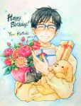 1boy 2017 ^_^ black_hair blue-framed_eyewear bouquet character_name closed_eyes dog eyes_closed flower gift glasses happy_birthday katsuki_yuuri male_focus pink_flower pink_rose rose smile sweater takeshi_(mononohu20) vicchan yuri!!!_on_ice