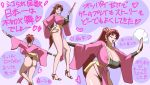 1girl ass breasts fatal_fury huge_ass huge_breasts ponytail shiranui_mai translation_request