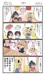 4koma 5girls :d akagi_(kantai_collection) black_hair black_hakama blonde_hair blue_hakama blush brown_hair chibi chibi_inset comic commentary_request food gambier_bay_(kantai_collection) gloves grey_neckwear hakama hakama_skirt highres houshou_(kantai_collection) intrepid_(kantai_collection) japanese_clothes kaga_(kantai_collection) kantai_collection kimono long_hair meat megahiyo multiple_girls neckerchief no_gloves o_o open_mouth pink_kimono ponytail red_hakama short_hair short_sleeves side_ponytail smile speech_bubble tasuki translation_request twintails twitter_username v-shaped_eyebrows white_gloves