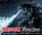 battle_spirits dinosaur energy fire flying glowing godzilla godzilla_(series) kaijuu night no_humans official_art text_focus toho_(film_company) what