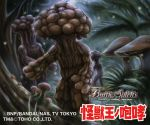 battle_spirits matango monster no_humans official_art text_focus toho_(film_company)