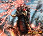 battle_spirits battra bug caterpillar city deity destruction energy fire glowing glowing_eyes god godzilla_(series) insect kaijuu no_humans official_art red_eyes smoke tail text_focus toho_(film_company) tusks