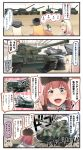4girls 4koma :d akagi_(kantai_collection) anger_vein ark_royal_(kantai_collection) bismarck_(kantai_collection) blonde_hair blue_eyes blush brown_gloves brown_hair brown_hat centurion_(tank) comic commentary_request emphasis_lines english eyes_closed eyewear_on_head fingerless_gloves gloves ground_vehicle hair_between_eyes hat ido_(teketeke) iowa_(kantai_collection) kantai_collection leopard_1 leopard_2 littorio_(kantai_collection) long_hair m41_walker_bulldog m47_patton m48_patton m60_patton military military_hat military_vehicle mole mole_under_eye mole_under_mouth motor_vehicle multiple_girls open_mouth peaked_cap pointing red_hair richelieu_(kantai_collection) short_hair smile speech_bubble sunglasses tank tiger_ii translation_request v-shaped_eyebrows yellow_eyes
