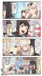 +++ 4koma 6+girls ^_^ ^o^ akitsu_maru_(kantai_collection) beret bismarck_(kantai_collection) black_eyes black_hair black_hat black_skirt blonde_hair blue_eyes blue_hair blush blush_stickers brown_gloves closed_eyes comic commandant_teste_(kantai_collection) commentary_request emphasis_lines eyes_closed eyewear_on_head gangut_(kantai_collection) gloves grin hat hat_removed headwear_removed highres holding holding_eyewear ido_(teketeke) iowa_(kantai_collection) kantai_collection long_hair long_sleeves military military_hat military_uniform mole mole_under_eye mole_under_mouth multicolored_hair multiple_girls nail_polish newspaper o_o one_eye_closed open_mouth peaked_cap pleated_skirt red_hair red_nails richelieu_(kantai_collection) rising_sun short_hair skirt smile speech_bubble streaked_hair sunburst sunglasses translation_request uniform white_gloves white_hair white_hat yellow_eyes