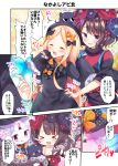 >_< 2girls :d abigail_williams_(fate/grand_order) bangs black_bow black_dress black_hat black_kimono blonde_hair blue_eyes blush bow breasts brown_hair cleavage closed_eyes comic commentary_request dress eyebrows_visible_through_hair eyes_closed fate/grand_order fate_(series) fingernails forehead glowing hair_bow hair_ornament hat highres japanese_clothes katsushika_hokusai_(fate/grand_order) kimono large_breasts long_hair long_sleeves masayo_(gin_no_ame) multiple_girls open_mouth orange_bow pale_skin parted_bangs polka_dot polka_dot_bow red_eyes silver_hair sleeves_past_fingers sleeves_past_wrists smile suction_cups sweatdrop tears tentacle tentacles tickling tokitarou_(fate/grand_order) translation_request v-shaped_eyebrows very_long_hair xd