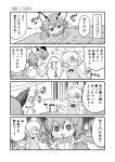 +_+ /\/\/\ 4koma 5girls :d ^_^ alpaca_ears alpaca_suri_(kemono_friends) animal_ears bangs blush bow bowtie caracal_(kemono_friends) caracal_ears caracal_tail chibi closed_eyes comic crying crying_with_eyes_open elbow_gloves empty_eyes extra_ears eyebrows_visible_through_hair eyes_closed fang flying_sweatdrops fur-trimmed_sleeves fur_collar fur_trim gloves grass greyscale hair_between_eyes hair_over_one_eye head_wings helmet highres horizontal_pupils japanese_crested_ibis_(kemono_friends) kaban_(kemono_friends) kemono_friends long_sleeves looking_at_another medium_hair monochrome multiple_girls nose_blush open_mouth outdoors pith_helmet pointing serval_(kemono_friends) serval_ears shirt skirt sleeveless sleeveless_shirt smile sparkle streaming_tears surprised sweat sweater_vest tail tears translation_request tsurime wavy_mouth yamaguchi_sapuri