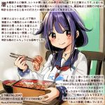1girl ahoge apron blue_sailor_collar box chair commentary_request dated food hair_flaps kantai_collection kirisawa_juuzou low_twintails magatama meat neckerchief numbered obentou purple_hair red_eyes red_neckwear sailor_collar sitting smile solo taigei_(kantai_collection) traditional_media translation_request twintails twitter_username upper_body