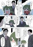 ... 1boy 1girl absurdres black_hair blush business_suit coat collared_shirt comic facial_hair fang formal green_eyes green_hair highres igarashi_futaba_(shiromanta) jacket medium_hair necktie office_lady overcoat ponytail salaryman scarf senpai_ga_uzai_kouhai_no_hanashi shiromanta shirt short_hair spoken_ellipsis stubble suit takeda_harumi_(shiromanta) tsundere