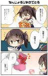 1girl 3koma ^_^ ^o^ absurdres admiral_(kantai_collection) artist_name blush box brown_eyes brown_hair closed_eyes comic eyes_closed gift gift_box hair_between_eyes highres holding holding_paper japanese_clothes kaga_(kantai_collection) kantai_collection minigirl open_mouth paper polka_dot short_hair side_ponytail smile solo_focus speech_bubble taisa_(kari) tasuki translation_request