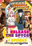 release_the_spyce tagme