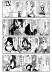 4koma 5girls adapted_costume alternate_hair_length alternate_hairstyle animal_ears bare_shoulders boots boulder bow bracelet braid breasts bunny_ears carrot_necklace cat_ears cat_tail chen comic cup detached_sleeves enami_hakase eyes_closed food fruit hair_bow hair_ornament hair_tubes hakurei_reimu hands_in_opposite_sleeves highres inaba_tewi jewelry kirisame_marisa kochiya_sanae long_hair mandarin_orange monochrome multiple_girls multiple_tails onbashira open_mouth rattle rope seiza shimenawa short_hair single_braid sitting skull_hair_ornament table tail tears thighhighs touhou translation_request very_long_hair yunomi