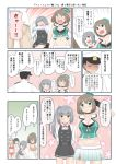 1boy 4girls admiral_(kantai_collection) black_gloves blue_eyes blush bottomless bra brown_hair comic dress flying_sweatdrops fubuki_(kantai_collection) gloves grey_hair hair_ornament hairclip hat hat_ribbon headgear highres kantai_collection kasumi_(kantai_collection) long_hair long_sleeves maya_(kantai_collection) midriff mimofu_(fullhighkick) multiple_girls panties pleated_skirt polka_dot polka_dot_bra polka_dot_panties red_ribbon remodel_(kantai_collection) ribbon short_hair short_sleeves side_ponytail skirt sleeveless sleeveless_dress translation_request underwear undressing yellow_eyes yuudachi_(kantai_collection)