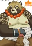 2018 anthro balls belly brown_fur canine erection fur gyobu humanoid_hands japanese_text lara_(pixiv_10717357) male mammal moobs nipples one_eye_closed overweight overweight_male penis scar simple_background solo tanuki tattoo text tokyo_afterschool_summoners white_background wink