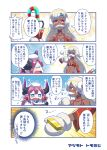 artist_name bikini bikini_bottom bikini_top blue_eyes breasts candy candy_cane chibi clenched_hand comic commentary_request dark_skin dragon_horns dragon_tail earmuffs elizabeth_bathory_(brave)_(fate) elizabeth_bathory_(fate)_(all) eyes_closed fake_facial_hair fake_mustache fate/grand_order fate_(series) food gloves gold_bar headband holding holding_staff horns mittens navel open_mouth pink_hair pointy_ears red_eyes shoulder_armor small_breasts snot snow sparkle staff swimsuit tail tomoyohi translation_request trembling white_hair