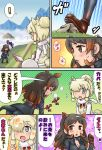 ! 3girls alpaca_ears alpaca_suri_(kemono_friends) alpaca_tail animal_ears bangs biker_clothes bikesuit black_hair blonde_hair blue_eyes blush breath brown_eyes brown_footwear brown_hair cloud comic day domoge dotted_background extra_ears eyebrows_visible_through_hair eyes_closed floral_background flying_sweatdrops fur_scarf gloves hair_over_one_eye head_wings hippopotamus_(kemono_friends) hippopotamus_ears horizontal_pupils jacket japanese_crested_ibis_(kemono_friends) kemono_friends long_hair long_sleeves looking_at_another medium_hair multicolored_hair multiple_girls open_mouth outdoors pants parted_bangs red_hair scarf shoes sidelocks sparkle speed_lines spoken_exclamation_mark sweater_vest tail translation_request two-tone_hair white_hair