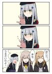 3girls angry beret brown_hair commentary_request eyes_closed girls_frontline grey_hair hat highres hk416_(girls_frontline) jewelry krs_(karasu) multiple_girls ring scar scar_across_eye siblings silver_hair sisters smile speech_bubble twins ump45_(girls_frontline) ump9_(girls_frontline) wedding_ring