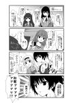 ! 4koma 5girls akatsuki_(kantai_collection) bag bangs black_hair blush breasts comic couch cup dog_tags drinking eyebrows_visible_through_hair greyscale hand_on_own_cheek headgear holding holding_bag holding_cup inazuma_(kantai_collection) jitome kaga_(kantai_collection) kantai_collection knee_up long_hair monochrome multiple_girls nagato_(kantai_collection) open_mouth pants shirt shoukaku_(kantai_collection) side_ponytail sidelocks sitting suzu_head tareme translation_request yua_(checkmate)