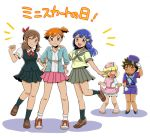 2boys 3girls :d ;) alternate_costume black_skirt blue_eyes blue_hair blue_hat blue_jacket blue_skirt blush bow brown_footwear brown_hair cosplay creatures_(company) crossdressing dress_shirt embarrassed full_body game_freak gintarou_(puipuiginta) gloves grey_neckwear grey_sailor_collar grey_skirt hair_bow hair_ornament hairclip hand_on_another's_shoulder haruka_(pokemon) hat hikari_(pokemon) jacket kasumi_(pokemon) leg_up lifted_by_self loafers long_hair looking_at_viewer miniskirt multiple_boys multiple_girls neck_ribbon nintendo one_eye_closed one_side_up open_clothes open_jacket open_mouth orange_hair pencil_skirt pink_scrunchie pink_skirt pleated_skirt pokemon pokemon_(anime) police police_hat police_uniform policewoman red_bow red_ribbon ribbon sailor_collar satoshi_(pokemon) school_uniform scrunchie serafuku shiny shiny_hair shirt shoes short_sleeves side_slit skirt skirt_lift smile sneakers socks spiked_hair standing standing_on_one_leg striped sweatdrop takeshi_(pokemon) uniform vertical_stripes white_gloves white_legwear white_shirt wrist_scrunchie yellow_shirt