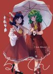 2girls absurdres ascot bangs black_eyes black_footwear black_hair bow collared_shirt commentary_request cover cover_page detached_sleeves english flower gohei green_hair hair_bow hair_tubes hakurei_reimu hand_on_hip highres holding holding_umbrella kazami_yuuka kinosaki long_skirt long_sleeves looking_at_another medium_hair multiple_girls plaid plaid_skirt plaid_vest red_background red_bow red_eyes red_skirt sample shide shirt shoes skirt skirt_set sleeves_past_wrists smile sunshine_creation touhou translation_request umbrella vest wavy_hair yellow_neckwear