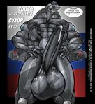 2018 abs aircraft airplane anthro balls big_balls big_penis blue_eyes dialogue english_text erection hands_on_hips huge_balls huge_penis humanoid_penis hyper hyper_balls jet living_aircraft living_machine looking_at_viewer machine male muscular muscular_male navel partially_retracted_foreskin pecs penis precum renthedragon russian_flag russian_text solo speech_bubble standing text uncut vadim_(renthedragon) wings