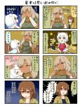 3girls 4koma axe blank_eyes blonde_hair breasts brown_eyes brown_hair cheek_press chibi cleavage comic commentary_request covering_face crying crying_with_eyes_open dark_skin fur_trim hand_on_another's_head hands_on_own_chest highres holding holding_axe hug jacket long_hair mao_(yuureidoushi_(yuurei6214)) multiple_girls open_mouth original red_eyes reiga_mieru short_hair sleeveless smile stoat_ears surprised sweatdrop tail tears thought_bubble translation_request white_hair yamanba_(mythology) youkai yuureidoushi_(yuurei6214)