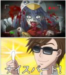 bad_end biting black_hair blood censored_violence chicken_costume commentary long_hair red_eyes sunglasses tatsumi_koutarou wcmy2288 yamada_tae zombie zombieland_saga