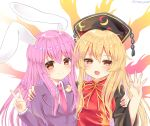 2girls :d animal_ears artist_name aura bangs black_dress black_jacket blazer blonde_hair blush breasts bunny_ears commentary_request crescent crescent_moon_pin dress eyebrows_visible_through_hair hair_between_eyes hand_on_another's_shoulder hand_up headdress highres jacket junko_(touhou) long_hair long_sleeves looking_at_viewer medium_breasts multiple_girls neck_ribbon necktie open_mouth pink_neckwear purple_hair ramudia_(lamyun) red_eyes reisen_udongein_inaba ribbon shirt sidelocks simple_background smile tabard tassel touhou twitter_username upper_body v white_background white_shirt wide_sleeves yellow_neckwear yellow_ribbon