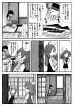 4girls ahoge cheesecake comic dress eyes_closed flower food gloves greyscale hagikaze_(kantai_collection) hair_between_eyes hair_ribbon hands_on_lap highres kagerou_(kantai_collection) kantai_collection kasumi_(kantai_collection) leaning_on_object long_hair long_sleeves monochrome multiple_girls open_door open_mouth otoufu partially_translated pinafore_dress pleated_skirt ribbon school_uniform serafuku short_hair short_sleeves side_ponytail sidelocks sitting skirt sleeping smile tatami translation_request twintails ushio_(kantai_collection) vest window zzz