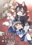 2girls animal_ear_fluff animal_ears arm_support bangs black_coat black_legwear black_neckwear blouse blue_blouse blue_eyes book bookshelf bow bowtie breast_pocket clothes_pin coat common_raccoon_(kemono_friends) cover cover_page elbow_gloves english extra_ears eyebrows_visible_through_hair eyelashes fang floor fur_collar fur_trim gloves grey_wolf_(kemono_friends) heterochromia highres holding holding_paper indoors kemono_friends lap_pillow long_hair long_sleeves lying mary_janes multicolored multicolored_clothes multicolored_hair multicolored_legwear multiple_girls necktie on_back open_mouth pantyhose paper plaid_neckwear pocket raccoon_ears raccoon_tail scattered_books shoes short_hair sitting streaked_hair tail tanaka_kusao thighhighs translation_request wariza white_footwear white_gloves white_legwear wolf_ears wolf_tail wrist_cuffs yellow_eyes zettai_ryouiki