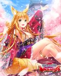 1girl :d animal_ears architecture blonde_hair blue_sky blush breasts cleavage coin company_name copyright_name day detached_sleeves east_asian_architecture fang floral_print fox_ears fox_tail green_eyes hand_up knees_up large_breasts legs_crossed long_hair looking_at_viewer official_art open_mouth outdoors pink_skirt sagami_rin sengoku_bushouki_muramasa sitting skirt sky smile solo tail thighlet watermark wide_sleeves