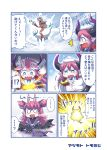 !? ... 2girls ? altera_(fate) altera_the_santa angry artist_name bikini bikini_around_one_leg bikini_bottom bikini_top blank_eyes blonde_hair blue_eyes boots candy candy_cane cape chibi comic commentary_request dragon_horns dragon_tail elizabeth_bathory_(brave)_(fate) elizabeth_bathory_(fate)_(all) elizabeth_bathory_(halloween)_(fate) eyes_closed fake_facial_hair fake_mustache fate/grand_order fate_(series) flying food glowing gold_bar hair_between_eyes horns japanese_clothes long_hair mittens multiple_girls navel oni_horns open_mouth pink_hair red_bikini riding sheep short_twintails skull_belt sleeveless snow spoken_ellipsis spoken_interrobang spoken_question_mark staff surprised sweatdrop swimsuit tail tomoyohi transformation translation_request twintails wide-eyed wings