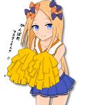 1girl abigail_williams_(fate/grand_order) alternate_costume atsumisu bangs blonde_hair blue_eyes blue_skirt bow breasts cheerleader closed_mouth collarbone commentary_request cowboy_shot eyebrows_visible_through_hair fate/grand_order fate_(series) forehead hair_bow highres holding leaning_forward long_hair looking_at_viewer orange_bow parted_bangs pleated_skirt polka_dot polka_dot_bow pom_poms purple_bow shadow shirt skirt sleeveless sleeveless_shirt small_breasts smile solo standing translation_request very_long_hair white_background white_shirt