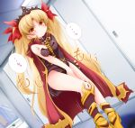 1girl anbee_(arary) armored_boots bangs between_legs black_leotard blonde_hair blush boots bow breasts cape closed_mouth crown detached_collar door dutch_angle earrings embarrassed ereshkigal_(fate/grand_order) eyebrows_visible_through_hair fate/grand_order fate_(series) female hair_bow hand_between_legs hands_together have_to_pee highres indoors japanese_text jewelry leotard long_hair looking_at_viewer medium_breasts pigeon-toed red_bow red_cape red_eyes single_sleeve skull smile solo speech_bubble standing strapless strapless_leotard tied_hair translation_request trembling twintails v_arms very_long_hair yellow_footwear
