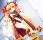 1girl anbee_(arary) armored_boots bangs between_legs black_leotard blonde_hair blush boots bow breasts breath cape crown detached_collar door dutch_angle earrings embarrassed ereshkigal_(fate/grand_order) eyebrows_visible_through_hair fate/grand_order fate_(series) female hair_bow hand_between_legs hands_together have_to_pee heart highres indoors japanese_text jewelry leotard long_hair looking_at_viewer medium_breasts open_mouth peeing peeing_self pigeon-toed puddle red_bow red_cape red_eyes single_sleeve skull smile solo speech_bubble standing steam strapless strapless_leotard talking tears text_focus tied_hair translation_request twintails v_arms very_long_hair wet wet_clothes yellow_footwear