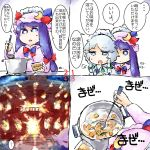 2girls 4koma blue_dress blue_eyes blue_ribbon bow braid closed_mouth comic cooking crescent_moon dress explosion eyebrows food green_bow hat hat_bow izayoi_sakuya ladle long_hair maid maid_dress maid_headdress mansion mob_cap moon multiple_girls open_mouth pajamas patchouli_knowledge pot purple_hair red_ribbon remilia_scarlet ribbon short_hair touhou translation_request white_hair yaise
